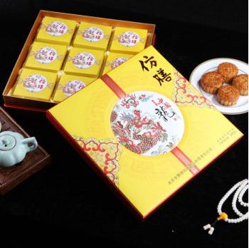 吉祥龙月饼礼盒640g